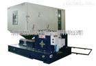 镍酸锂蓄热式冷热冲击试验机