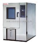 聚合物电池非标高低温交变湿热室行业 冷热循环冲击试验箱