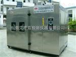 动力电池高低温冷热冲击实验箱实惠 高低温冲击测试设备