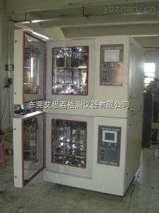 银锌蓄电池温度冲击试验箱企业电话 进口高低温湿热试验箱