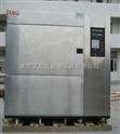 钠硫电池进口冷热冲击实验箱价格低 蓄热式冷热冲击试验机