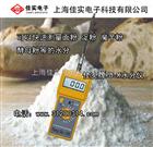 FD-K1面粉水分仪,苏打粉水分仪,数显水分仪