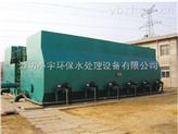黑龍江省地埋式一體化污水處理設備|工業油漆廢水處理每小時6方污水處理
