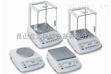 杭州120g精密电子天平,杭州120g精密电子天平维修价钱