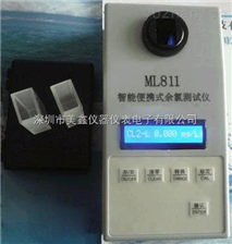 ML811 便携式余氯检测仪(DPD法)