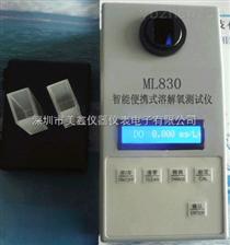 ML830便携式溶解氧检测仪