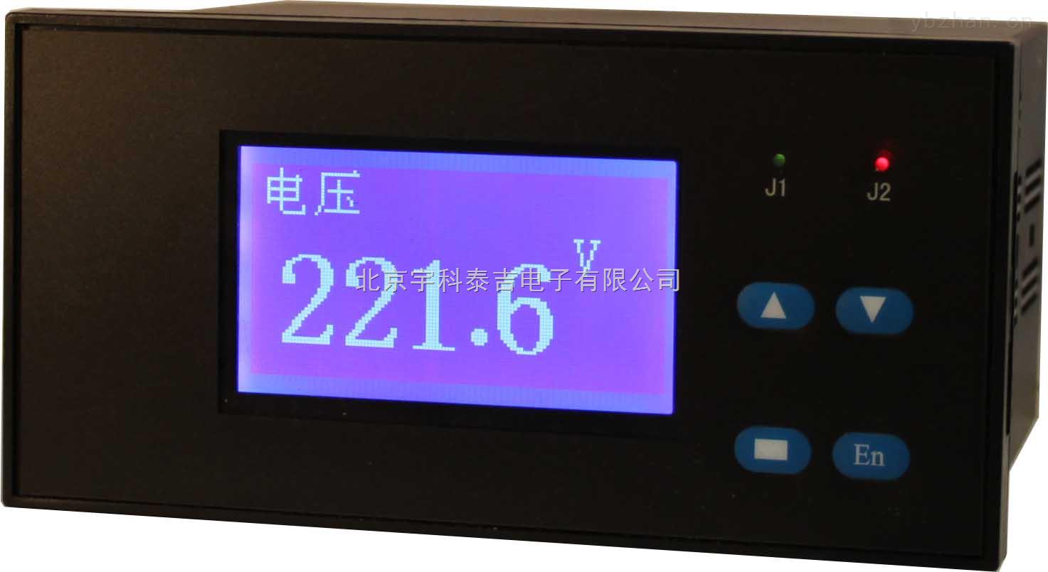 智能多路電壓電流巡檢儀,電壓報警器,電流測控儀,電壓電流表