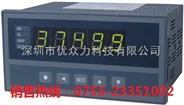 流量控制器厂家,深圳流量测量仪表价格