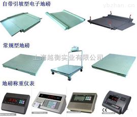 電子磅秤促销【上海80吨磅秤價格】厂家直销90吨磅秤
