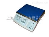 学校实验用接电脑电子计重桌秤远销海外