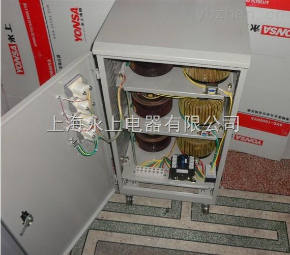 TNS-60KVA三相稳压器(上海永上电器有限公司)