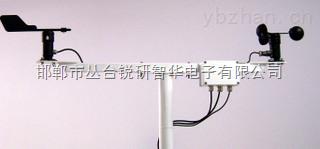 485通讯分体式风速风向监测仪(MODBUS规约)