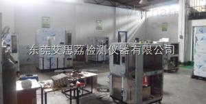 湛江-60高低温湿热试验箱