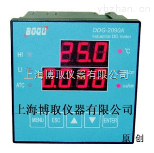 DDG-2090A型在线电导率仪价格,数显电导率上海厂家