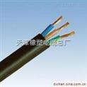YJV-3*25低压【YJV-10KV】YJV中低压交联电力电缆