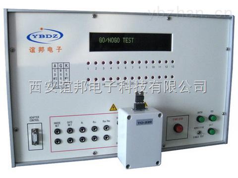 分立器件参数综合测试仪