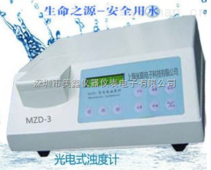 臺式濁度檢測儀