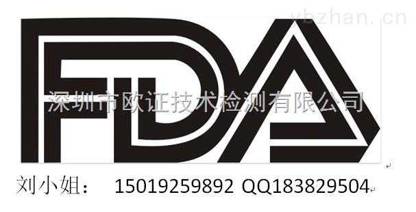 logo 标识 标志 设计 矢量 矢量图 素材 图标 607_310