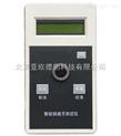 便攜式鐵離子測定儀/鐵離子檢測儀/水質鐵離子儀/