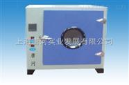 武汉红外线幹燥箱新品供应,武汉红外线幹燥箱