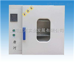 武漢紅外線烘箱新品供應,武漢紅外線烘箱