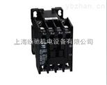 TMC-30E輕工行業專用接觸器