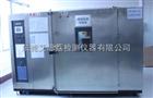 TS-800株洲高低温湿热试验箱厂