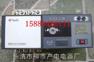 WATSGB-400