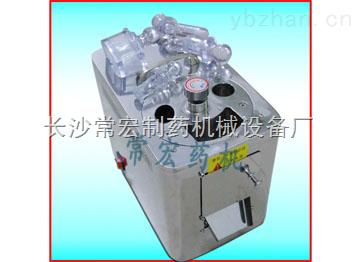 小型電動切片機