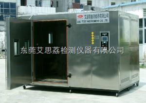 实惠的哪里有高低温冲击试验箱厂家厂家