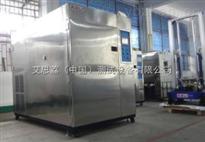 SH-160可程式湿热试验箱厂家