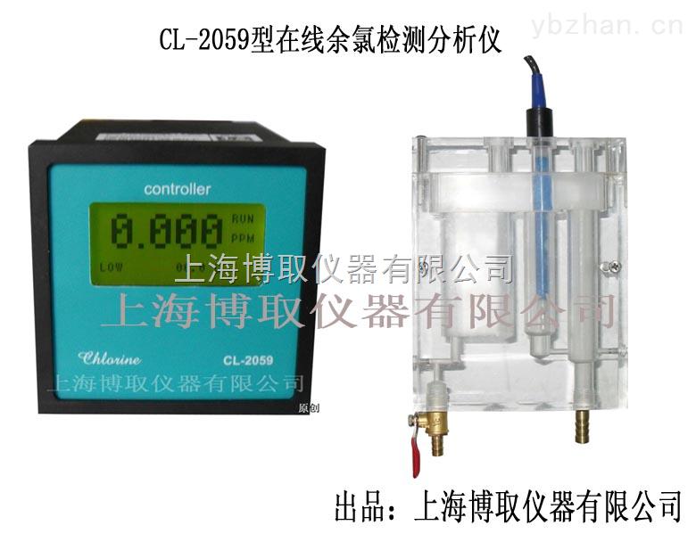 CL-2059-触摸屏余氯仪,污水处理设备,余氯/二氧化氯分析仪