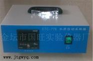 水质自动采样器/水质采样器专业生产厂家