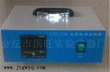 ETC-778水质自动采样器/水质采样器专业生产厂家
