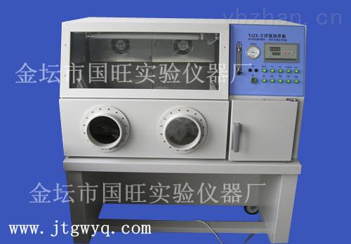 YQX-Ⅱ-厌氧培养箱专业生产厂家