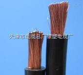 焊把线1*50 YHF电焊机引接线厂家价格价格