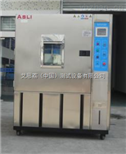 TS-150电子专用恒温恒湿试验箱