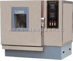 小型恒温恒湿检测机,临汾台式恒温恒湿试验设备