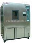 TH-225鋰電池冷熱衝擊試驗箱機