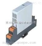 蘇州迅鵬信號轉換器