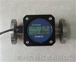 LCW微型流量計