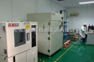 模具高低温湿热试验箱厂