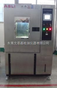管道两箱移动式冷热试验箱