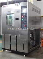 TH-150光纤高低温交变冲击试验机