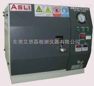 橡胶快速温度升降试验箱