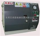 TH-80橡膠快速溫度升降試驗箱