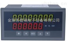 液體流量定量加料控制儀表