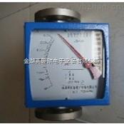 浓硫酸金属管浮子流量计