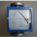 濃硫酸金屬管浮子流量計