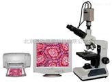 生物顯微鏡/三目生物顯微鏡